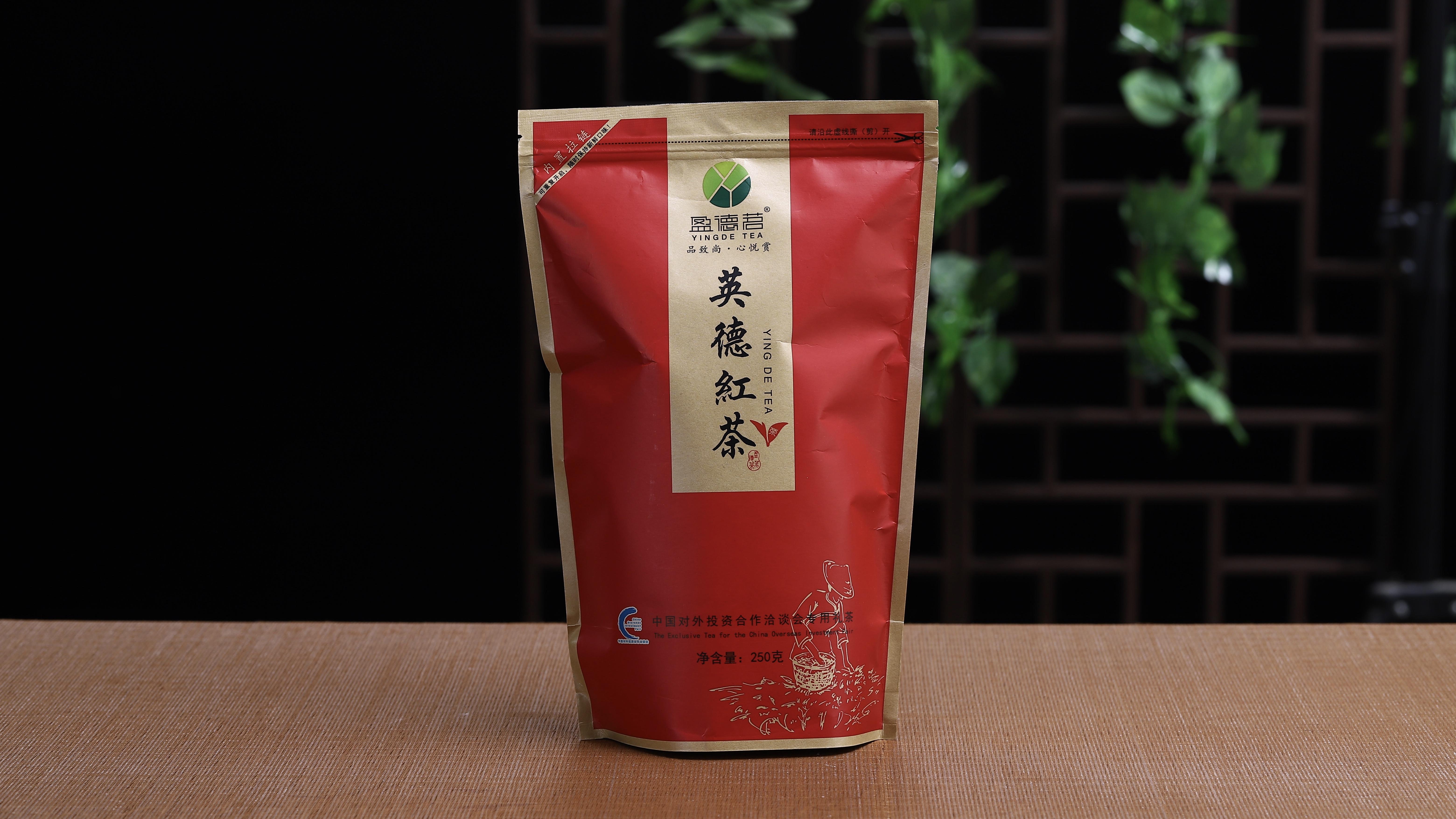 英红·英德红茶半斤装